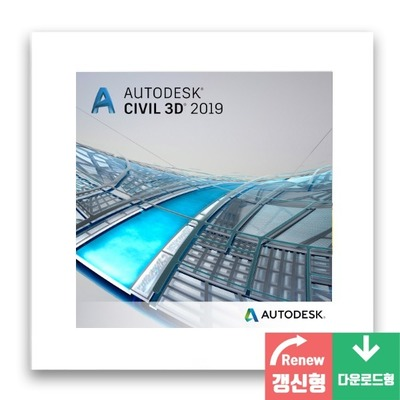 [AUTO DESK] AutoCAD Civil 3D 2019