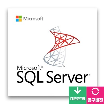 [MS] SQL Server Standard Edition 2008 R2 32bit/x64 Korean DVD 10CLT