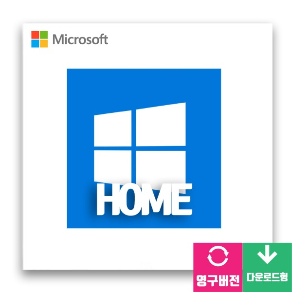 [MS] MS windows 10 home FPP