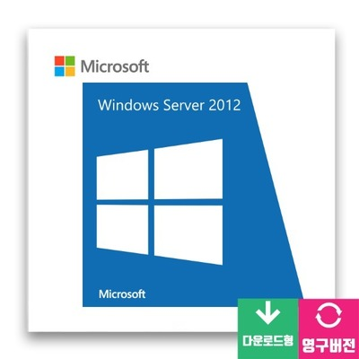 [MS] windows server 2012 standard 64bit 한글 DVD 10 Clt