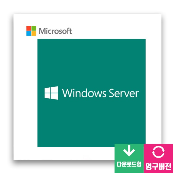 [MS] MS Windows Server Enterprise 2008 R2 64bit 한글 (25Clt) 정품 패키지