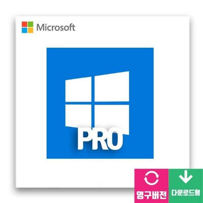 [MS] MS windows 10 PRO FPP