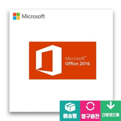 [MS] MS office 2016 Home & Business win kor 패키지