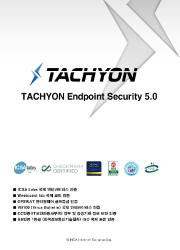 TACHYON Endpoint Security 5.0